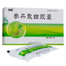 绿因 参丹散结胶囊 0.4g*48粒