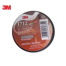 3M 1712无铅电气(电工)绝缘胶带 PVC阻燃胶布 汽修家装 耐磨防潮耐酸碱 黑色 18mm×20m×0.18mm 单个装