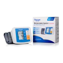 倍尔康Berrcom全自动臂式电子血压计BPA003 家用全自动上臂式