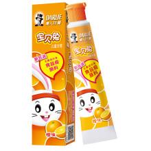 黑人(DARLIE)宝贝兔儿童牙膏40g(橙味)防蛀固齿 温和洁净 含氟含钙