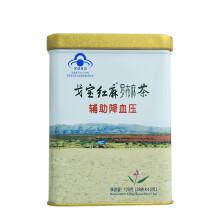 戈宝红麻R罗布麻茶石砾茶新疆降压茶调节三高养生茶 4.5g/袋*28袋