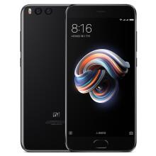 小米Note3 美颜双摄拍照手机 6GB+64GB 黑色 全网通4G手机 双卡双待