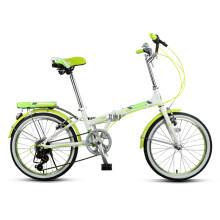 永久自行车 7速20寸彩配折叠车 铝合金车架 男女式单车 YE2015 绿色