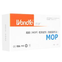 万孚(Wondfo)吗啡MOP卡