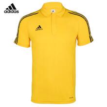 阿迪达斯adidas 运动服男款 短袖T恤POLO衫 网羽球服 羽毛球服 S27884 黄色 XL码