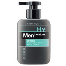 曼秀雷敦(Mentholatum)保湿活力洁面乳150ml(男士洗面奶 补水保湿 肌肤不紧绷)