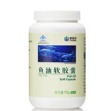 康恩贝 鱼油软胶囊 深海鱼油 90粒辅助降血脂可搭鱼肝油成人中老年 辅助降血脂 DHA 官方旗舰品质