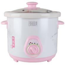 益美(EMEAL)白瓷电炖锅煮粥煲汤锅 2L YM-A20W