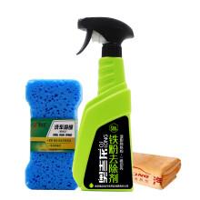 奥吉龙 铁粉去除剂 车用清洁剂 汽车清洁剂  除铁锈 500mll送海绵毛巾