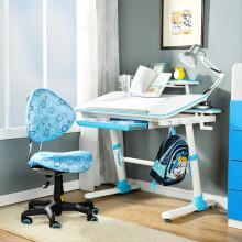 好事达博学儿童学习桌 儿童书桌 可升降乐智学习桌王子蓝2300