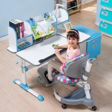 生活诚品 台湾原装 儿童书桌 儿童学习桌椅套装学生写字桌 ME509B+AU602 蓝色