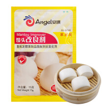 安琪酵母复合馒头改良剂 酵母伴侣15克 面食包子发酵粉 烘焙原料