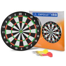 ENPEX乐士 酒吧俱乐部娱乐比赛飞镖靶运动健身15寸飞镖盘送六支飞镖针