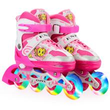 ENPEX 溜冰鞋儿童滑冰鞋直排轮滑鞋男宝宝旱冰鞋可调节 170粉色 XS