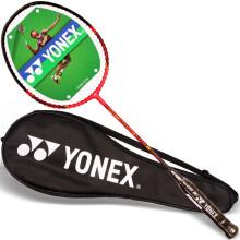 尤尼克斯YONEX 羽毛球拍全碳素单拍经典羽拍红色(已穿线)