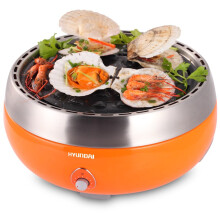 韩国现代(HYUNDAI)QC-TK2 家用户外无烟烧烤架碳烤炉 橙色