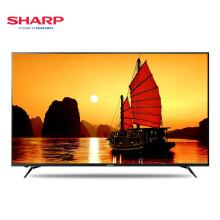 夏普 (SHARP) LCD-60SU675A 60英寸4K超高清 HDR 人工智能语音 wifi智能网络液晶平板电视