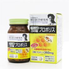 日本野口医学研究所巴西产3种蜂胶 软化血管平衡血糖美容保健品 一瓶90粒装  一个月量