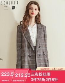 三彩 秋款 英伦格子双排扣BF风西装西服外套女 灰咖 预售12.6 155/80A/S