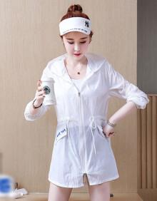 俞兆林 防晒衣女装中长款宽松韩版仙女沙滩百搭外套 YWFS201919 白色 均码