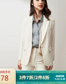 尚都比拉春装套装时尚简约长袖显瘦西装裤子ol职业装韩版两件套女 奶咖色 S