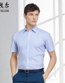 雅戈尔 衬衫男士 2020春季青年男休闲正装衬衫 GSDP100170FBY 藏青 41
