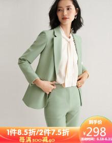 尚都比拉春装套装时尚简约长袖显瘦西装裤子ol职业装韩版两件套女 抹茶绿 M