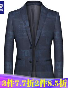 罗蒙2020春夏季新款格子西服男休闲上衣小西装男士商务正装英伦风单西上衣 深蓝1989 170