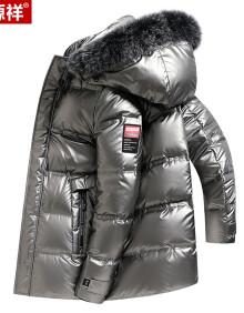 恒源祥羽绒服男2020冬季中年男士中长款亮面毛领帽外套90%白鸭绒上衣  YRF52021 Y银灰 175/92A