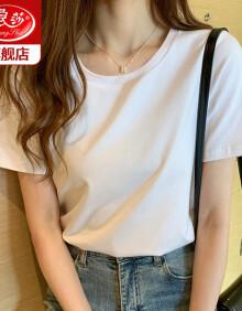 浪莎短袖T恤女 纯棉 夏季打底衫  白色 L29.9元