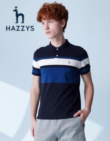 哈吉斯HAZZYS 夏季T恤男撞色条纹简约POLO衫ASTZE00BE16C NV藏青色 170/92A 46