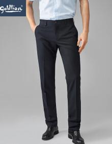 金利来男士穿着舒适修身合体简约商务西裤长裤 藏蓝色 35
