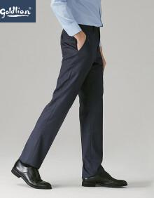 金利来Goldlion男士棉羊毛舒适保暖挺括有型时尚暗纹提花商务修身西裤长裤蓝色34