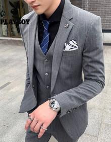 花花公子西服套装男士职业伴郎韩版新郎结婚礼服正装外套修身休闲小西装男 浅灰色 52