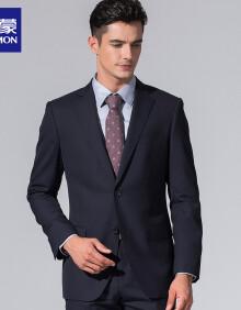 罗蒙(ROMON)羊毛西服套装男士2019新款新郎结婚礼服修身西装正装职业装6S58705-89 50A