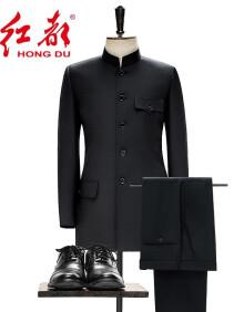 预售定制红都中山装套装 羊毛民族国服中山装套装中国风男士中山装(生产周期一个月) 请联系客服备注尺寸 已选中