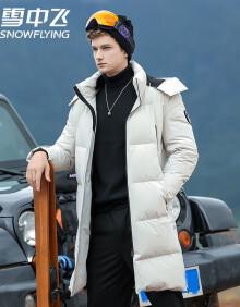雪中飞羽绒服男士长款可脱卸帽时尚羽绒服经典款舒适保暖防寒服外套X90143525FJD8056 白色 175