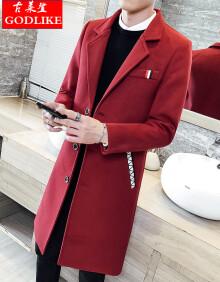 古莱登男士韩版中长款加棉风衣男连帽冬季修身加厚呢子大衣男青年毛呢外套 F11红色 3XL