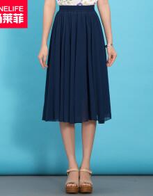 特尚莱菲 半身裙夏 新款女雪纺中长款裙子纯色仙女长裙沙滩半裙 WWH1501 深蓝色 M(1尺9-2尺1)