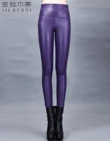 裤子S118 紫色 XXL 在 京东 的历史价格走势图 盒子比价网