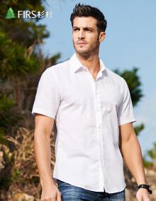 杉杉(FIRS)短袖衬衫男 2020商务休闲纯色亚麻男士衬衣 CMB1354-1D白色 40