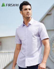 杉杉(FIRS)短袖衬衫男 商务休闲天丝条纹提花男士衬衣 TSB1240-3D紫色 43