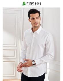 杉杉(FIRS)长袖衬衫男 方领商务纯色修身衬衣 DSHC9051白色 44