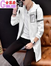 古莱登GODLIKE 风衣男中长款夏季防晒服上衣韩版外套学生夹克男士修身薄款大码连帽防晒衣 白色 2XL