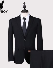 花花公子西服套装男 职业商务纯色男士西服套装 黑色两件套(后中开叉) 190