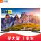 65英寸 小米电视4A65