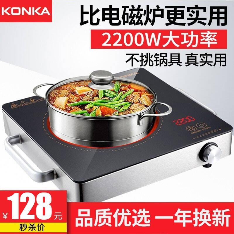 康佳 智能 电陶炉商品图片-2
