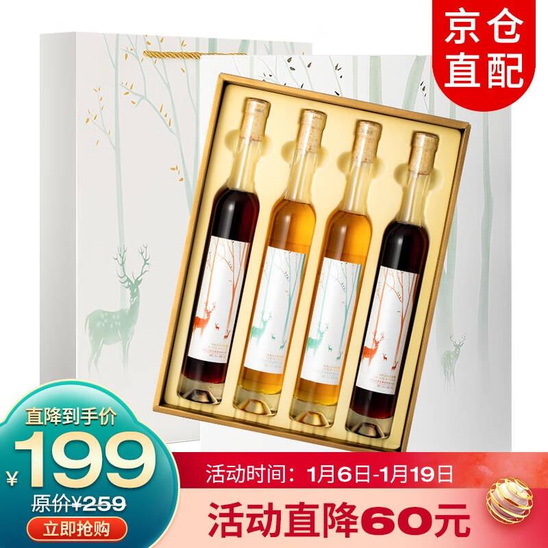 长白山 清雅沉淀 冰葡萄酒商品图片-2