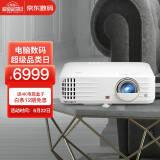 优派 PX701-4K Pro 投影仪怎么样?使用一个月感受分享!dhaamddaapln