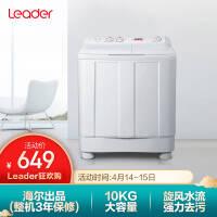 统帅TPB100-1188BS洗衣机好吗